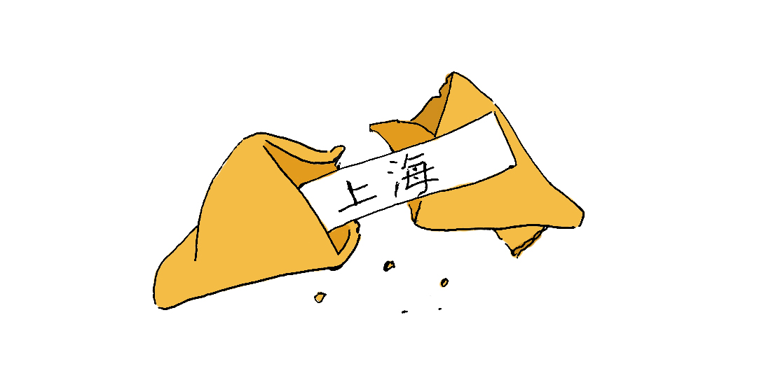 there and back again chinese american food in shanghai fortune cookie clipart Blank Fortune Cookie